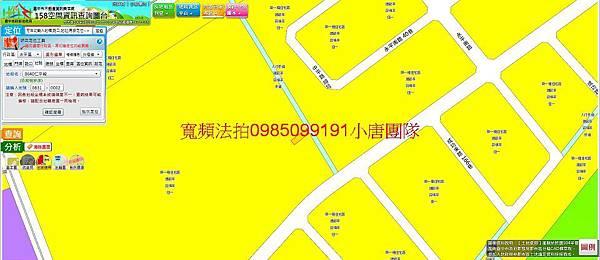 台中市太平區成功東路103巷11號法拍屋