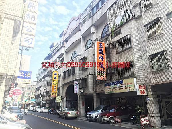 台中市西區民生路547號4樓之1代標代墊