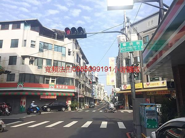 台中市西區民生路547號4樓之1法拍屋