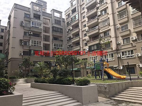 台中市沙鹿區保安路55巷22號1樓法拍屋