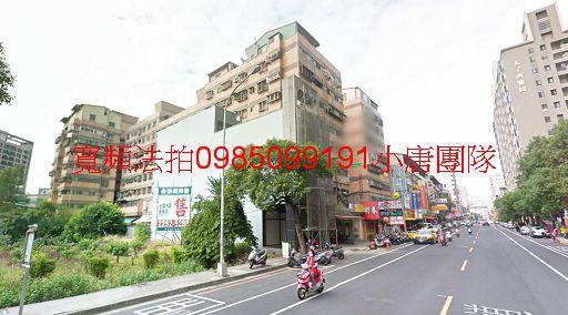 台中市南屯區黎明路71巷32弄21號6樓法拍屋