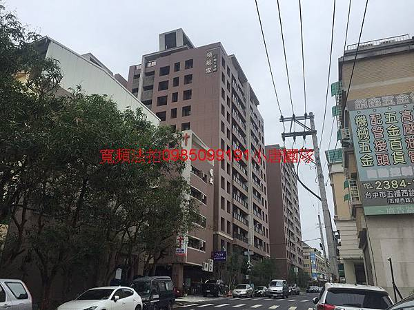 台中市南屯區文山三街131號8樓之1代標代墊
