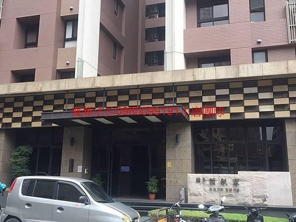 台中市南屯區文山三街131號8樓之1法拍屋