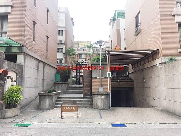 台中市東區東福一街21巷25號代標代墊