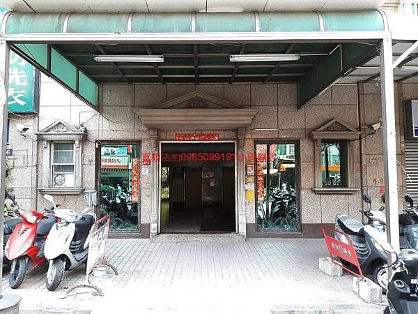 台中市西區三民路一段36號10樓之4法拍屋