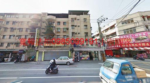 台中市太平區宜昌路461號5樓代標代墊