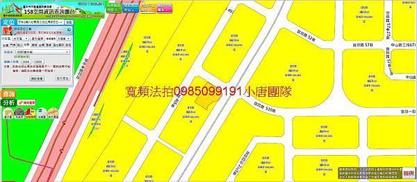 台中市太平區宜昌路461號5樓法拍屋