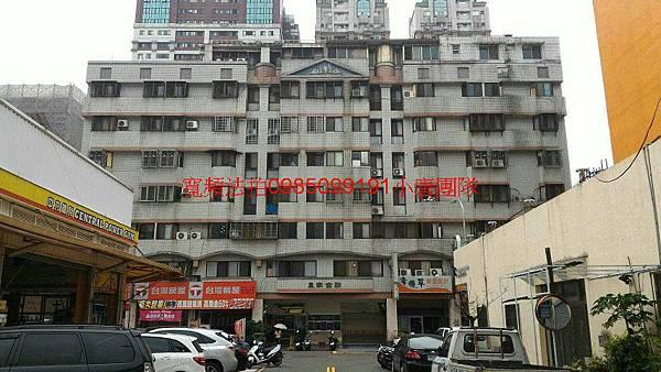 台中市北屯區瀋陽路三段54號代標代墊