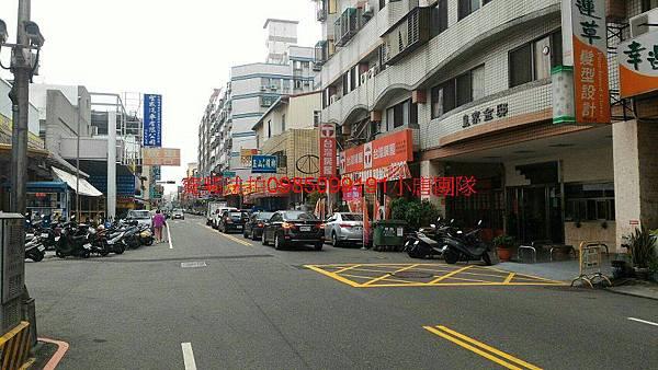 台中市北屯區瀋陽路三段54號法拍屋