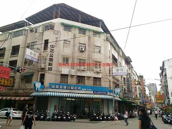 台中市北區美德街189-1號代標代墊