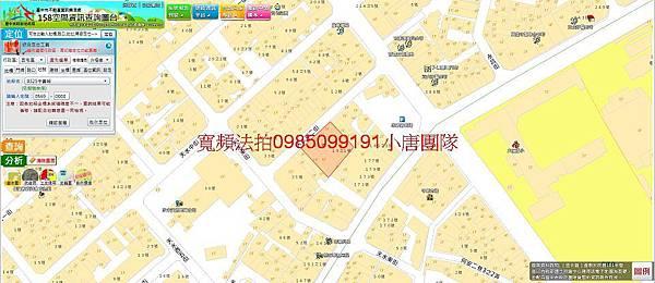 台中市西屯區天水東二街23號1+2樓法拍屋