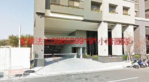 台中市太平區太興路10號15樓之2法拍屋