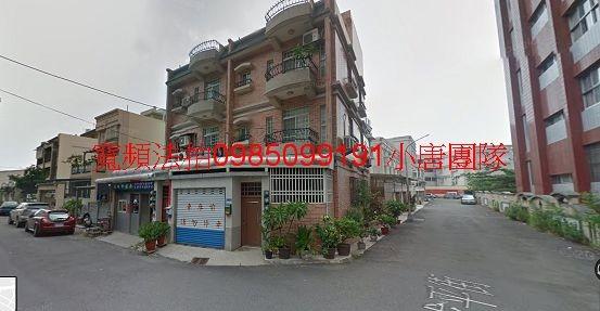 雲林縣虎尾鎮成平街70-1號法拍屋
