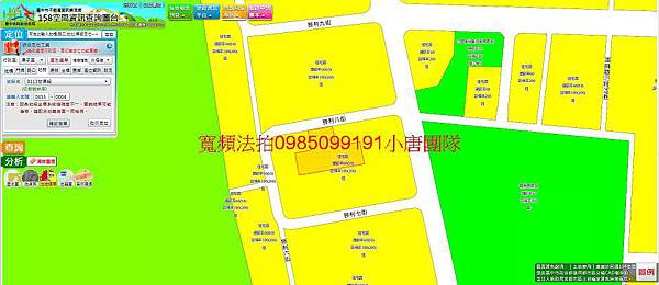 台中市潭子區勝利八街28號2樓法拍屋