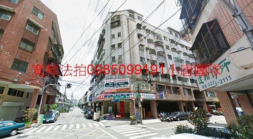台中市太平區宜欣10街37號7樓代標代墊