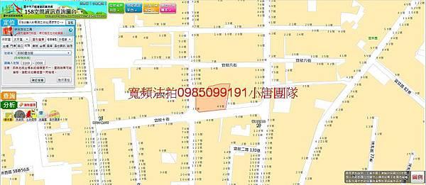 台中市太平區宜欣10街37號7樓法拍屋