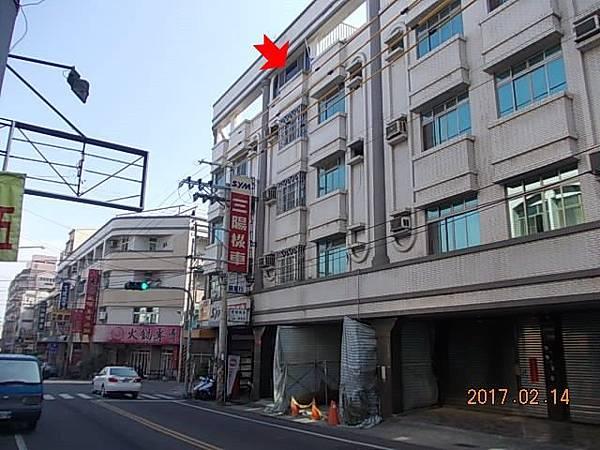 台南市永康區永二街251號代標代墊