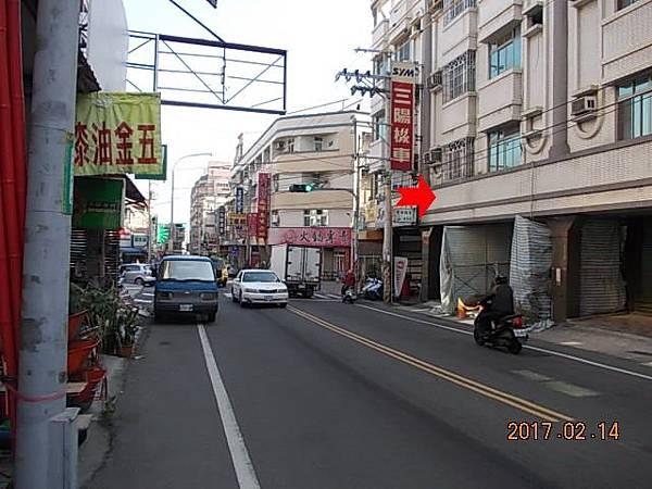 台南市永康區永二街251號法拍屋