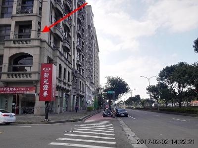 新竹縣竹北市自強六街2號3樓之1法拍屋