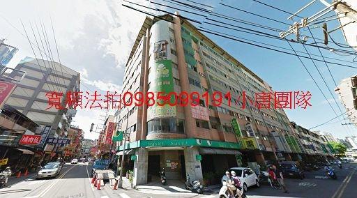 台中市西屯區西屯路二段297-8巷3號5樓之9代標代墊