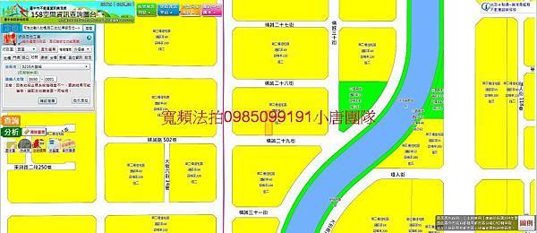 台中市西區精誠29街3號法拍屋