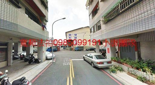 台中市太平區育英街49號法拍屋