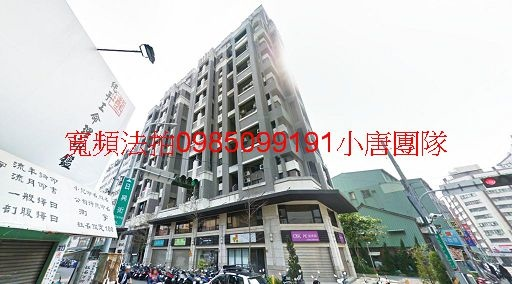 台中市西區日興街96號9樓之2代標代墊