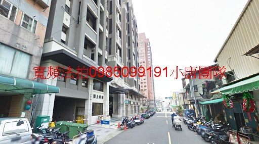 台中市西區日興街96號9樓之2法拍屋