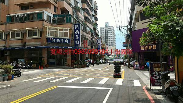 台中市北屯區遼寧號一段606巷22樓3樓法拍屋