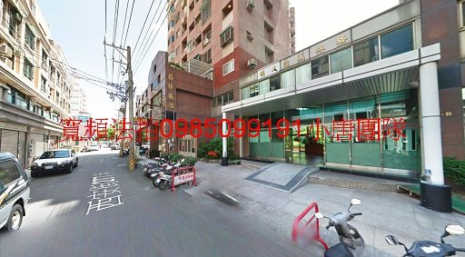 台中市西屯區西安街277巷6-8號3樓之2代標代墊