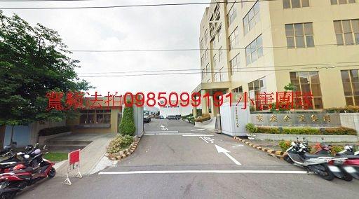 台中市太平區工業十七路18號法拍屋