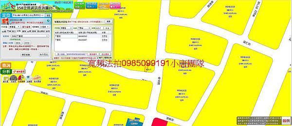 台中市梧棲區築港路6-1號法拍屋