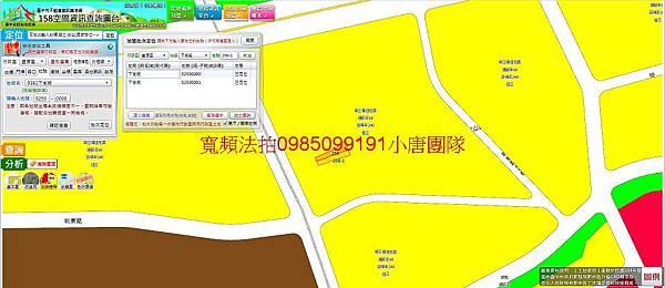 台中市豐原區圳寮路100巷3號法拍屋