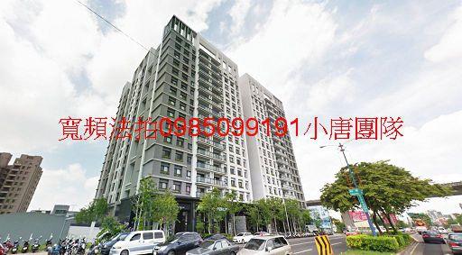 台中市北屯區太原路三段1130號15樓之11代標代墊