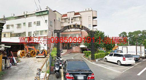 台中市新社區中和街4段128巷2-38號代標代墊