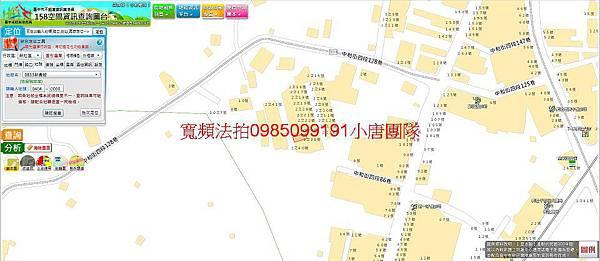 台中市新社區中和街4段128巷2-38號法拍屋