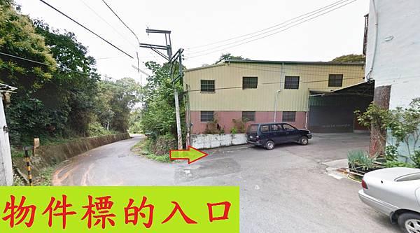 台中市東勢區東蘭路196-14號法拍屋