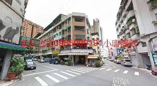 台中市北區武昌路204-4號5樓代標代墊
