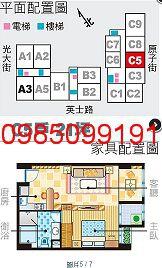 台中市北區英士路28號8樓之10法拍屋