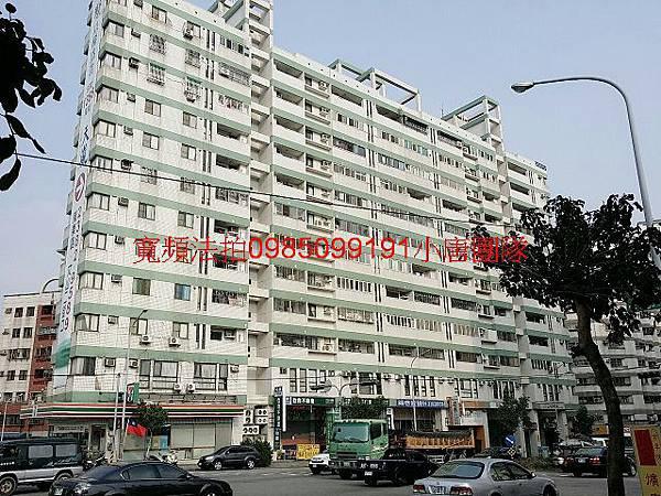 台中南屯區文山九街111號3樓之1代標代墊