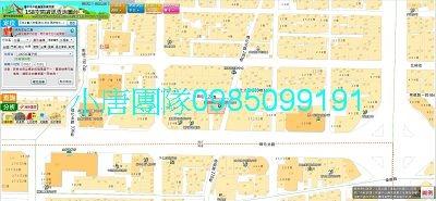 法拍公寓北區永興街176巷10之2號8123宜朋法拍房訊1 (1)