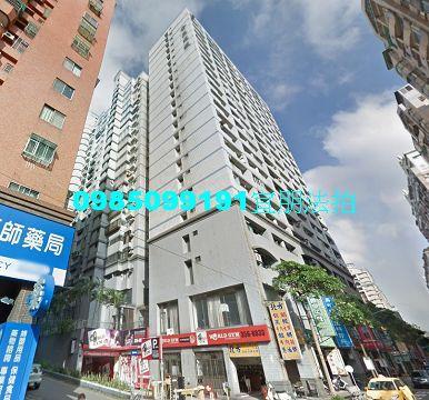 宜朋資產新竹法拍屋代標凶宅法拍屋桃園市桃園區大有路630之8號22樓