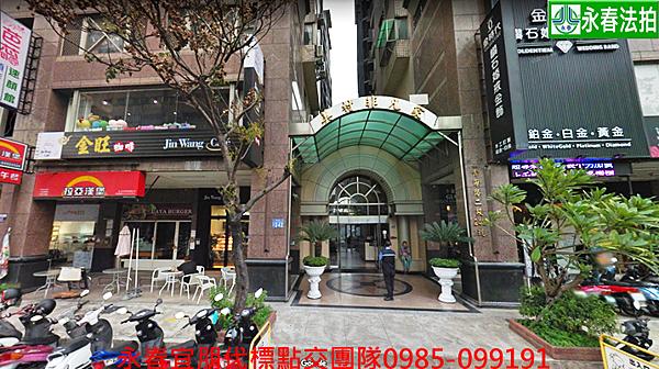 永春法拍屋代標 宜朋資產青海路二段242號五樓之5【美村非凡家】