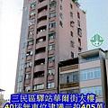 永春法拍三民區九如二路466號驛站華爾街大樓