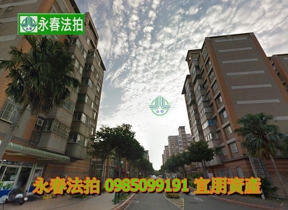 楊梅區高鵬路8號1樓永春法拍 宜朋資產