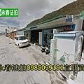 綠島法拍屋漁港路16號之2#宜朋資產 #永春法拍推薦代標0985099191.jpg