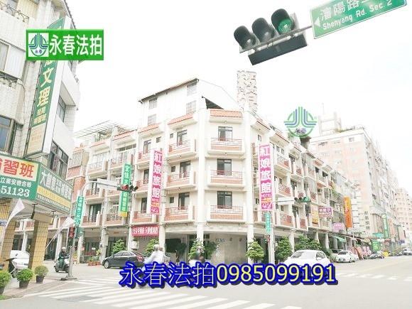 台中紅娘瀋陽路二段59號永春法拍 宜朋資產