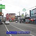 006潮州鎮新生路118號永春法拍 宜朋資產.jpg