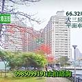 永春法拍屋蘆竹區南山路一段39號15樓永春法拍 宜朋資產