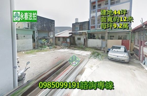 台中太平法拍建地太平區建成街380巷永春法拍 宜朋資產.jpg